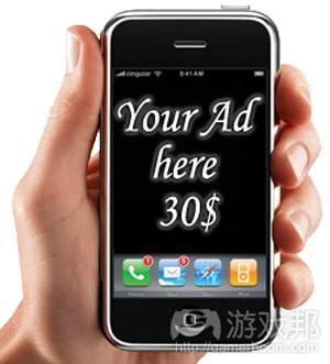 ads(ktechblog)