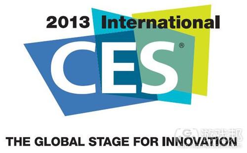 CES 2013_logo(from thorens.com)