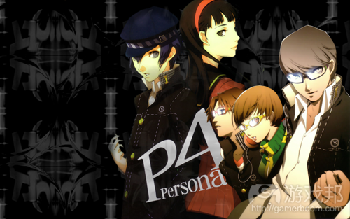 Persona 4(from findfreegraphics)