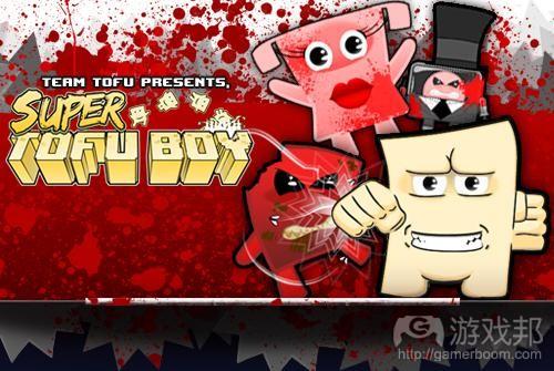 Super Tofu Boy(from gamezebo)
