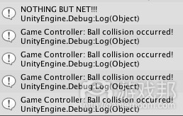 debug messages(from raywenderlich)