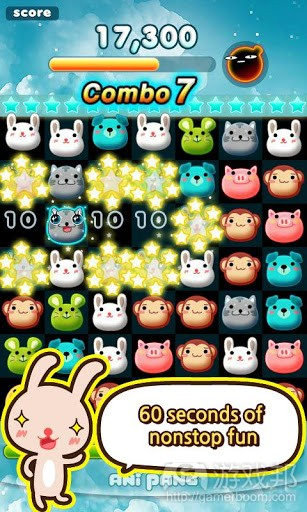 Anipang(from insidemobileapps)