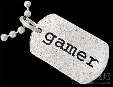 gamer(from cidadegamer.com)