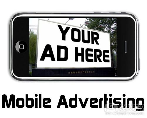 mobile-advertising(from blog.inner-active)