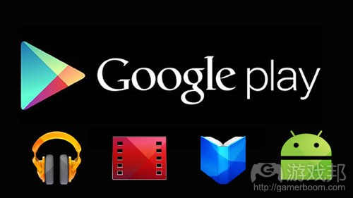 Google-Play-Store-logo(from androidadvices)