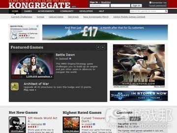 kongregate-logo(from edge-online.com)