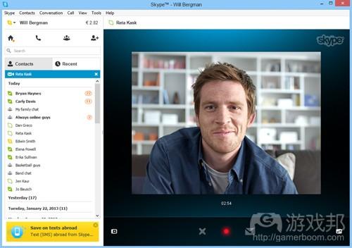 skype-video-messaging(from livesino.net)