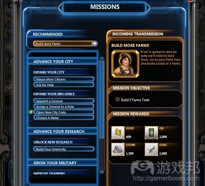 global-warfare-mission(from gamasutra)