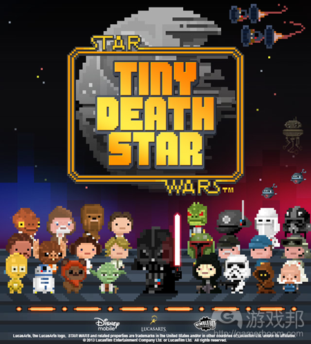 tiny-death-star(from insidemobileapps)