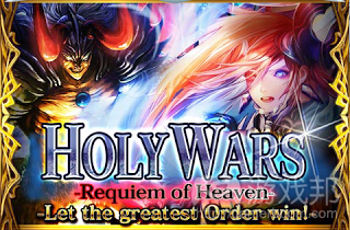 holy war(from gamasutra)