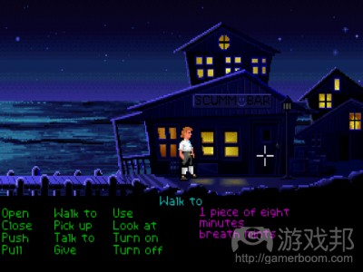 Secret of Monkey Island(from gamasutra)