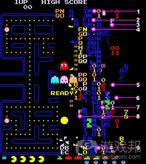 pac-man(from comcast)