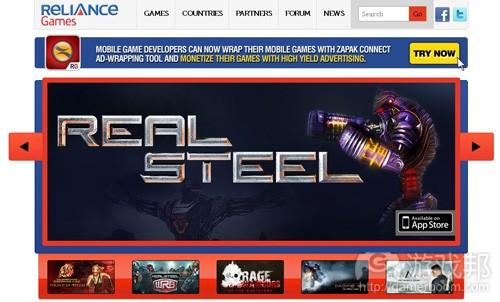 reliance games(from reliancegames.com)