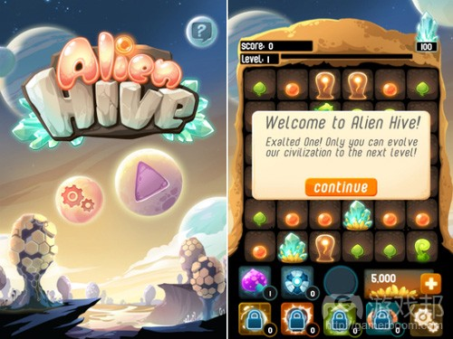Alien Hive(from gamasutra)