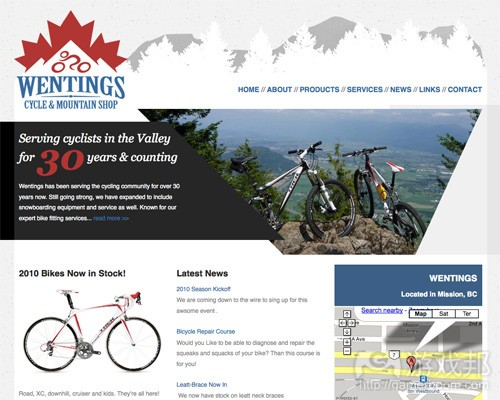 wenting cycle & mountain shop(from smashingmagazine)