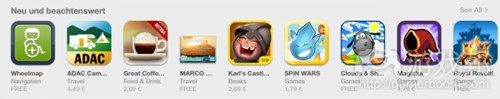 SPiN_WARS_apple_feature(from gamasutra)