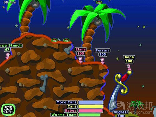 Worms(from gamingdale.com)