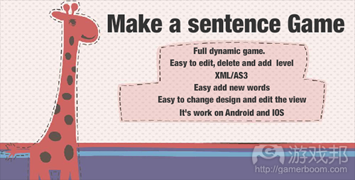 make a sentence game(from ua168.com)