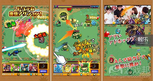 monster strike(from chuapp.com)