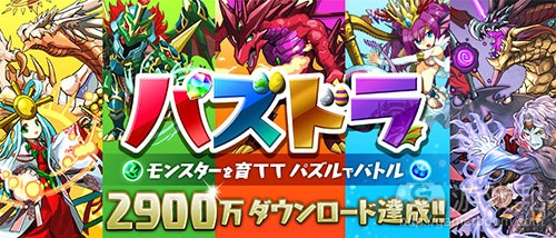 puzzle-dragons(from serkantoto)