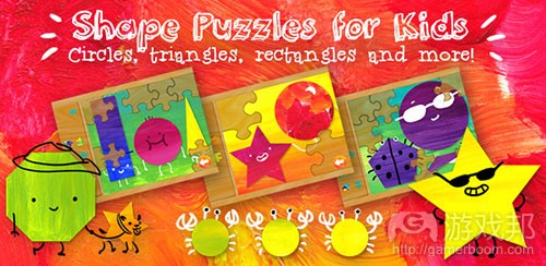 shape puzzles(from gamasutra)