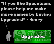 upgrades-Copy(from gamasutra)