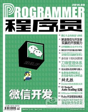 programmer(from csdn.net)