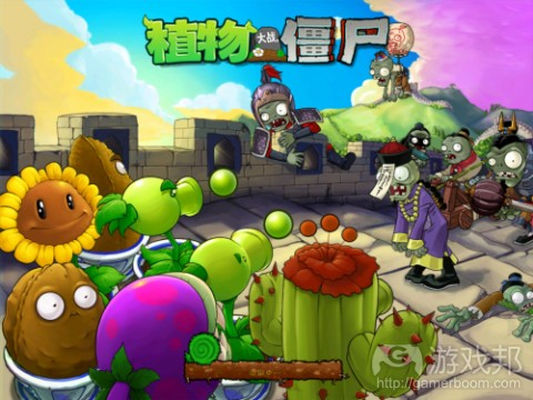 plants vs zombies(from gamedev)