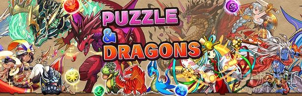 Puzzle & Dragons(from joystiq.com)