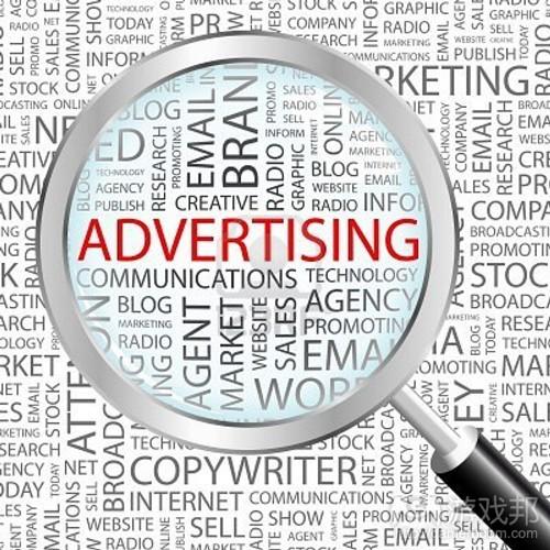 Advertising(from jonrpatrick)