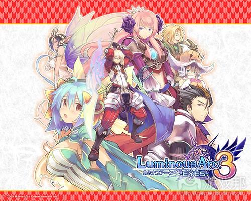 Luminous Arc(from verycd.com)