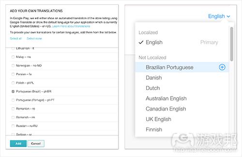 app stores translations(from oneskyapp)