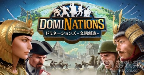 dominations-asia-art(from pocketgamer.biz)