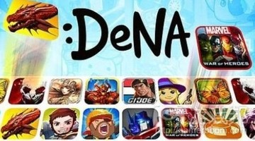 DeNA Singapore(from gamesindustry.biz)