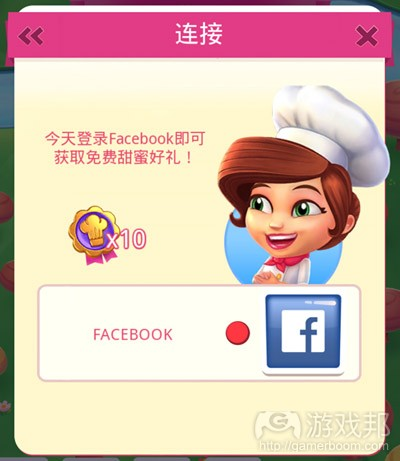 facebook button(from gamasutra)