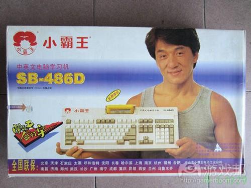 Nintendo learning machine(from gamasutra)