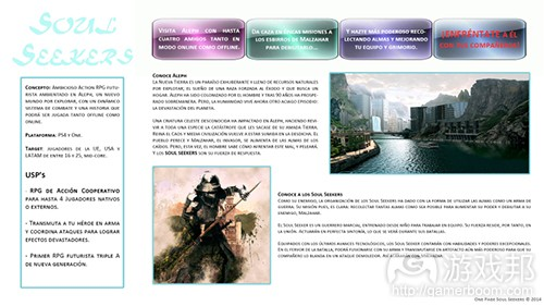one-page-of-souls-seekers-no-rights(from gamasutra)