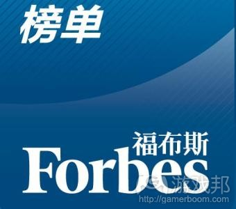 Forbes(from weixin)
