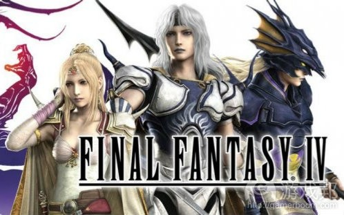 final fantasy IV(from bilibili)