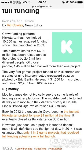 Kickstarter(from gamerboom.com)