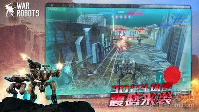 War Robots(from apple.com)