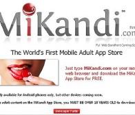 Android成人应用商店MiKandi推虚拟货币系统