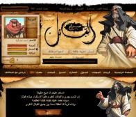 游戏公司Aranim发布4款面向阿拉伯用户的Facebook游戏