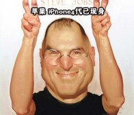 对于新发布的iphone4,游戏开发者Brian Robbins有话说