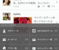 Asiajin消息:Mixi发布Android手机版社交网站应用