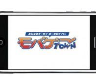 socialtimes:日本手机社交游戏平台有望赢得美国用户
