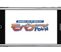 日本手机社交游戏平台Mobage-town推包月计费服务