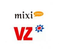 日本社交网站Mixi与德国社交平台Vznet结盟