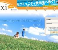 日本Mixi与CyberAgent公司成立合资企业Grenge
