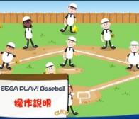 日本游戏发行商世嘉携棒球游戏进军Facebook平台